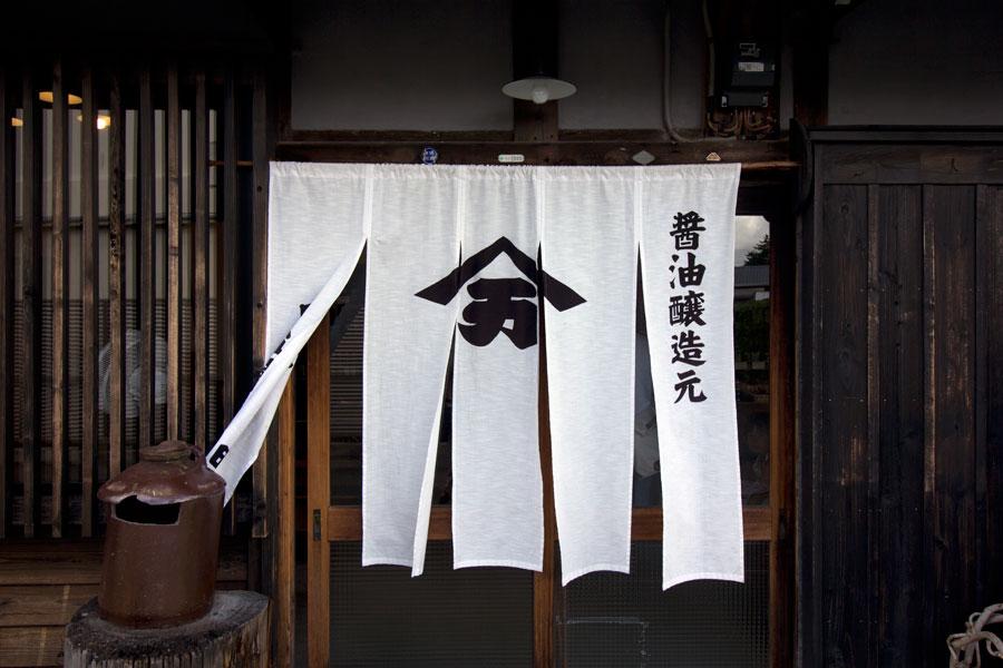 静岡県浜松市のやままん醤油で有名な明治屋醤油さんの工場見学レポート
