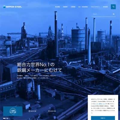 【休止中】日本製鉄 君津製鉄所